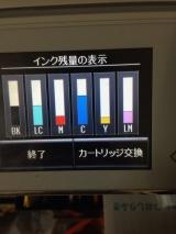 インク♡当選の画像(2枚目)