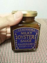 気仙沼完熟牡蠣のオイスターソース♪の画像(1枚目)