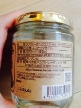 むっちり林檎ドーナツはココナッツオイルで絶品★【その効果無限大】の画像(3枚目)