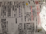 オール北海道産昆布茶を試してみました。の画像(2枚目)