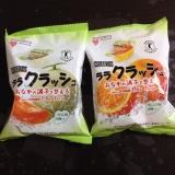 蒟蒻畑ララクラッシュ新商品(メロン味・オレンジ味)をモニターの画像(1枚目)
