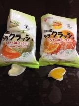 蒟蒻畑ララクラッシュ新商品(メロン味・オレンジ味)をモニターの画像(2枚目)