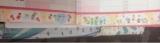 【口で描いた無邪気な子供たちのキャラクター】マスキングテープをモニターの画像(4枚目)