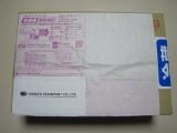 「協同乳業株式会社さんのサワークリーム&オニオン、試させて頂きました・・・モニプラ」の画像(1枚目)