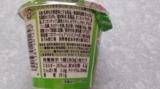 「∮ 【メイトー】新発売!「サワークリーム&オニオン」モニター募集【10名様】 ∮」の画像(5枚目)