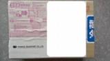 ∮ 【メイトー】新発売!「サワークリーム&オニオン」モニター募集【10名様】 ∮の画像(1枚目)