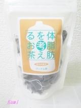 口コミ記事「体脂肪を考えるお茶プーアール茶♪」の画像