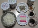 マルヤマ食品株式会社さんの【ごはん上手】を試させて頂きました・・・モニプラの画像(17枚目)