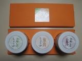 マルヤマ食品株式会社さんの【ごはん上手】を試させて頂きました・・・モニプラの画像(6枚目)