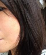 フラーレンが頭皮を健やか!髪にコシ・ツヤ・うるおいを♪ 【BEAUTY PRIDE】の画像(13枚目)