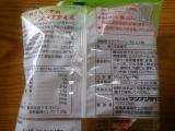【モニター】蒟蒻畑ララクラッシュ新商品に当選しました!の画像(2枚目)