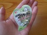 【モニター】蒟蒻畑ララクラッシュ新商品に当選しました!の画像(3枚目)