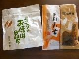 【モニプラ】9か月からの調味料『ママの水塩』の画像(2枚目)