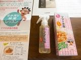 【モニプラ】9か月からの調味料『ママの水塩』の画像(1枚目)