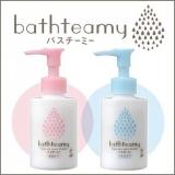 口コミ記事「お風呂で簡単スキンケア♡バスチーミー♡」の画像