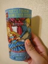 口コミ記事「aita指輪を外す日。。。プリンセスフィンガーヘアリムーバー」の画像