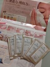 CCクレイウォッシュ【モニター商品の画像(1枚目)