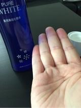 モニター当選☆薬用ピュアホワイト化粧水の画像(2枚目)