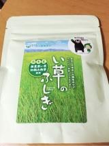 食べるい草?!の画像(1枚目)