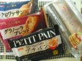 テーブルマーク 冷凍パン♪の画像(1枚目)