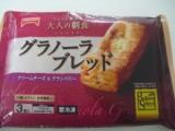 テーブルマーク 冷凍パン♪の画像(2枚目)