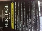 【モニター記事】HERITAGEドッグフードの画像(2枚目)