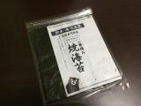 熊本 有明産一番摘み焼き海苔の画像(1枚目)