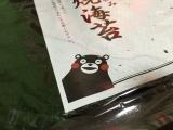 熊本 有明産一番摘み焼き海苔の画像(2枚目)