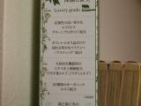 ★自然派 息ミガキ★グリーンプロポリストゥースペーストの画像(4枚目)