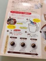 オアシス珈琲【モニター商品の画像(2枚目)