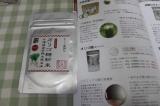 京のくすり屋オリゴ糖の画像(1枚目)