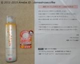 【モニプラ】銀座・イマージュ化粧品「ディースプラッシュ・ラベッラ 温感炭酸洗顔フォーム」の画像(1枚目)