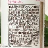 ●SOY Beauty【おからびじん白ごまドレッシング】使用感の画像(3枚目)