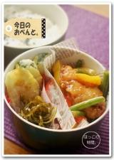 鯵の天ぷらあんかけ弁当の画像(1枚目)