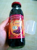 口コミ記事「アロニア果汁100%~錆びない身体を作る~」の画像