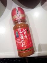 アサムラサキ ピリ辛ゴマダレで蒸し鶏を食べました。の画像(1枚目)