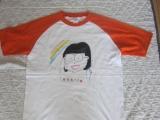 「懸賞奥さんTシャツ」の画像(1枚目)