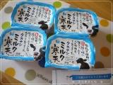 タカナシ ミルク寒天の画像(1枚目)