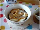 タカナシ ミルク寒天の画像(12枚目)