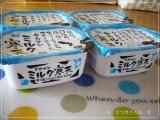タカナシ ミルク寒天の画像(2枚目)