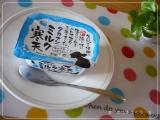 タカナシ ミルク寒天の画像(3枚目)