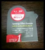 【モニター】Janique 3 step MaskPack VCアスタキサンチンの画像(2枚目)