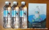 【モニプラ】玉肌研究所「玉肌シリカ天然水」の画像(1枚目)