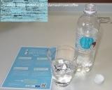 【モニプラ】玉肌研究所「玉肌シリカ天然水」の画像(2枚目)