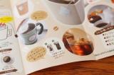 モニター♪ きれいなカップイン・コーヒーの画像(5枚目)