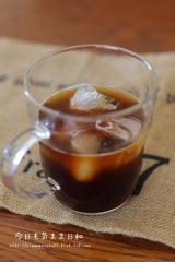モニター♪ きれいなカップイン・コーヒーの画像(4枚目)