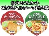 「大黒食品 大黒軒どんぶり和風シリーズ」の画像(2枚目)