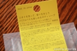 ペリカン石鹸の2way仕様のボディケア商品【バブル・キャビネット】 ボディシャンプー編の画像(1枚目)