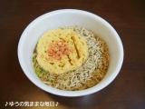 「減塩タイプで☆美味しいカップ麺」の画像(5枚目)