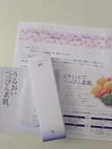 口コミ記事「【ビタミンC誘導体配合】プラスホワイトゲルVC」の画像